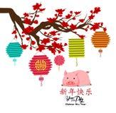 Año Nuevo chino feliz 2019, año del cerdo con el cerdo lindo de la historieta Año Nuevo chino feliz de la traducción china de la  Fotos de archivo libres de regalías