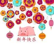 Año Nuevo chino feliz 2019, año del cerdo con el cerdo lindo de la historieta Año Nuevo chino feliz de la traducción china de la  Fotografía de archivo libre de regalías