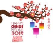 Año Nuevo chino feliz 2019, año del cerdo con el cerdo lindo de la historieta Año Nuevo chino feliz de la traducción china de la  Fotografía de archivo