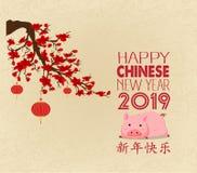 Año Nuevo chino feliz 2019, año del cerdo con el cerdo lindo de la historieta Año Nuevo chino feliz de la traducción china de la  stock de ilustración