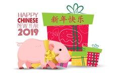 Año Nuevo chino feliz 2019, año del cerdo con el cerdo lindo de la historieta y regalos Año Nuevo chino feliz de la traducción ch Fotos de archivo