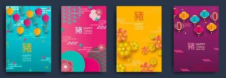 Año Nuevo chino feliz, año del cerdo Conjunto de tarjetas Cerdo - Año Nuevo del símbolo 2019 Vector ilustración del vector