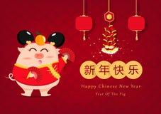 Año Nuevo chino feliz, 2019, año del cerdo, danza de fan del cerdo con el fondo estacional de la celebración del día de fiesta de stock de ilustración