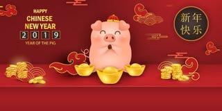 Año Nuevo chino feliz del cerdo Diseño de carácter lindo del cerdo de la historieta con el saludo rojo chino tradicional del somb ilustración del vector