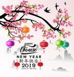 Año Nuevo chino feliz 2019, año del cerdo Año Nuevo lunar Feliz Año Nuevo del medio de los caracteres chinos stock de ilustración