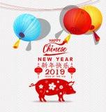 Año Nuevo chino feliz 2019, año del cerdo Año Nuevo lunar Feliz Año Nuevo del medio de los caracteres chinos