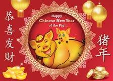 Año Nuevo chino feliz del cerdo 2019 - tarjeta de felicitación con el fondo rojo tradicional stock de ilustración