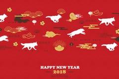 Año Nuevo chino feliz 2018 del perro Año Nuevo chino lunar, zodiaco chino Diseño para las tarjetas de felicitación, calendarios Foto de archivo libre de regalías