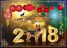 Año Nuevo chino feliz del perro 2018 Tarjeta de felicitación con los fuegos artificiales en el fondo Fotos de archivo