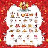 Año Nuevo chino feliz, dios de la riqueza libre illustration