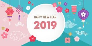 Año Nuevo chino feliz 2019, el año de cerdo Bandera del vector, fondo stock de ilustración