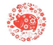 Año Nuevo chino feliz 2019, el año de cerdo Bandera del vector, fondo libre illustration