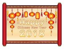 Año Nuevo chino feliz 2018 en voluta china stock de ilustración