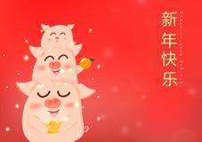 Año Nuevo chino feliz, historieta linda de tres cerdos con oro chino y naranja, bendiciendo felicidad, riqueza y el fondo afortun stock de ilustración