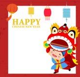 Año Nuevo chino feliz Lion Dance ilustración del vector