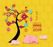 Año Nuevo chino feliz - 2019 mandan un SMS y zodiaco y flor del cerdo Feliz Año Nuevo del medio de los caracteres chinos ilustración del vector