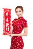 Año Nuevo chino feliz mujer asiática hermosa con congratulatio Imagen de archivo libre de regalías