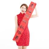 Año Nuevo chino feliz mujer que muestra los pareados rojos Fotos de archivo libres de regalías