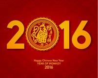 Año Nuevo chino feliz oriental 2016 libre illustration