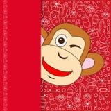 Año Nuevo chino feliz oriental 2016 años de diseño del vector del mono ilustración del vector