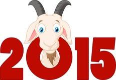 Año Nuevo chino feliz oriental 2015 de la historieta