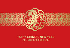 Año Nuevo chino feliz y año de tarjeta del perro con los perros del oro en círculo de la flor y textura de la cinta del oro en ve Fotografía de archivo