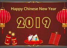 Año Nuevo chino feliz - zodiaco del texto y del cerdo del oro 2019 foto de archivo