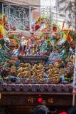 Año Nuevo chino, festival de linterna, aduanas populares de Taiwán, bendiciendo ceremonia y desfile, templo de la tierra Foto de archivo