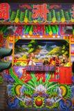 Año Nuevo chino, festival de linterna, aduanas populares taiwanesas, bendiciendo rituales y excursiones, espectáculo de marioneta Imagen de archivo libre de regalías