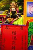 Año Nuevo chino, festival de linterna, aduanas populares taiwanesas, bendiciendo rituales y excursiones, espectáculo de marioneta Imágenes de archivo libres de regalías