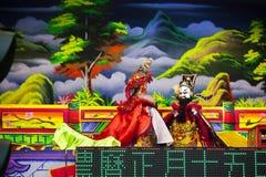 Año Nuevo chino, festival de linterna, aduanas populares taiwanesas, bendiciendo rituales y excursiones, espectáculo de marioneta Foto de archivo libre de regalías