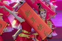 Año Nuevo chino 2019 - funcionamiento de la danza imagen de archivo libre de regalías