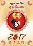 Año Nuevo chino imprimible del gallo, tarjeta 2017 de felicitación Fotografía de archivo