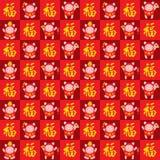 Año Nuevo chino inconsútil Celebre el cerdo del og del año stock de ilustración