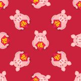 Año Nuevo chino inconsútil Celebre el año de cerdo libre illustration