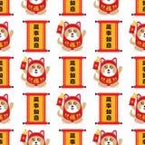 Año Nuevo chino inconsútil celebre el año de perro stock de ilustración