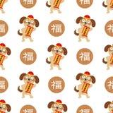 Año Nuevo chino inconsútil celebre el año de perro ilustración del vector