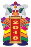 Año Nuevo chino Lion Dance con el ejemplo de 2018 volutas ilustración del vector