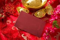 Año Nuevo chino monetario Foto de archivo libre de regalías