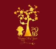Año Nuevo chino 2016, mono con geométrico de oro ilustración del vector