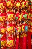 Año Nuevo chino, ornamentos tradicionales, joyería del festival de primavera Fotos de archivo libres de regalías