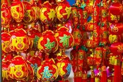 Año Nuevo chino, ornamentos tradicionales, joyería del festival de primavera Foto de archivo libre de regalías
