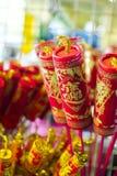 Año Nuevo chino, ornamentos tradicionales, joyería del festival de primavera Fotografía de archivo libre de regalías