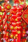 Año Nuevo chino, ornamentos tradicionales, joyería del festival de primavera Fotografía de archivo