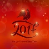 Año Nuevo chino para 2017 El año de gallo