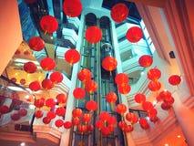 Año Nuevo chino que da la bienvenida de la linterna roja Imagen de archivo libre de regalías