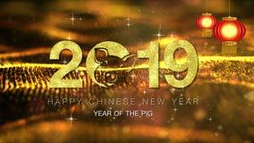 Año Nuevo chino también conocido como el fondo digital de las partículas del festival de primavera con el ornamento chino y decor almacen de metraje de vídeo