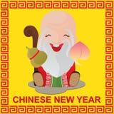 Año Nuevo chino y dios chino ilustración del vector