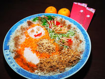 Año Nuevo chino Yusheng Fotos de archivo libres de regalías