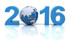 Año Nuevo 2016 con el globo Imagenes de archivo